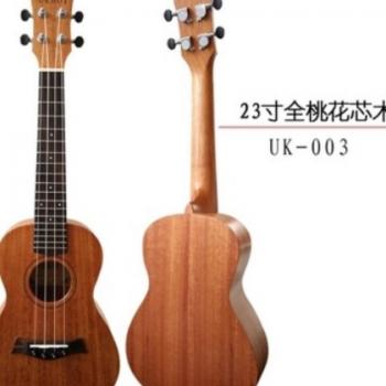 UKBOY尤克里里23寸全桃花心木入门小吉他