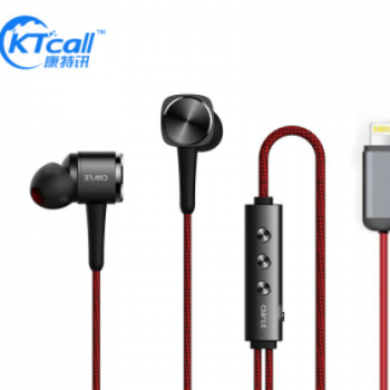 ANC主动降噪Lightning耳机 跨境电商 品牌 外贸 OEM/ODM