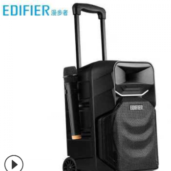 Edifier/漫步者 A3-8 无线蓝牙拉杆音响广场舞户外便携带无线话筒
