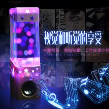 创辉USB迷你水母音响灯现代简约式音响LED水族音响灯