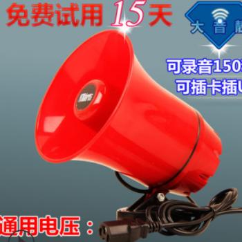 鸣乐CA-130大功率车载宣传扩音器地摊叫卖广告喊话器充电录音喇叭