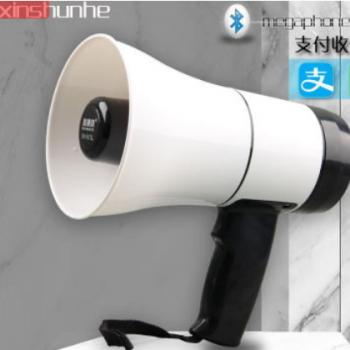 手持蓝牙收付款喊话扩音器户外宣传录音地摊叫卖可充电喇叭扬声器