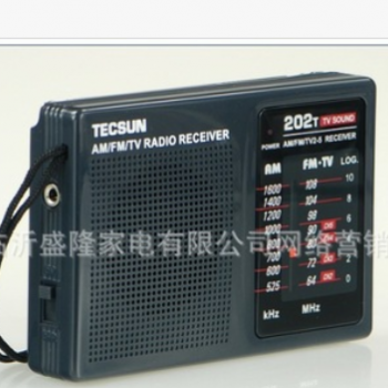 大量批发德生德生 R-202T袖珍式调频/调幅收音机(可听校园广播)