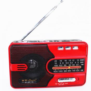 正品 首雨168全波段 mp3插卡DSP数字收音机 全波段老人收音机
