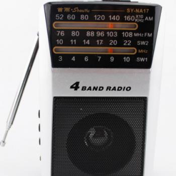 正品 首雨17全波段 mp3插卡DSP数字收音机 全波段老人收音机