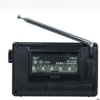 Tecsun/德生 R-9012袖珍收音机老人全波段外放便携听力广播半导体