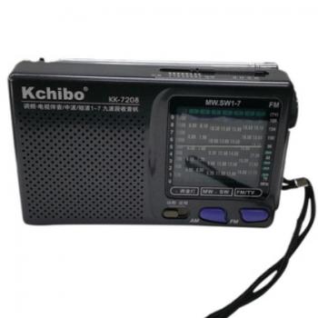 外贸爆款凯隆7208老年人迷你收音机全波段便携式调频广播半导体