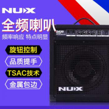 批发小天使音箱 NUX DA30电子鼓音箱 电鼓音箱30W架子鼓监听音箱