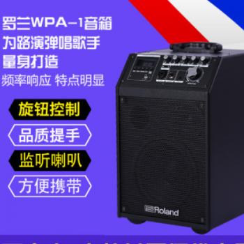 Roland罗兰WPA-1音箱充电 广场舞音箱音响 蓝牙USB便携 拉杆音箱