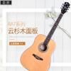供应Ramis拉米斯吉他 RA-10系列全角木吉他 乐场演奏木吉他批发