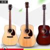 韩国Cort考特D型41寸民谣面单木吉他电箱earth70演奏初学批发