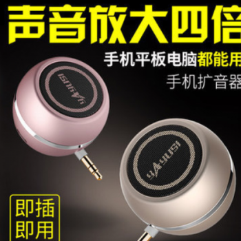 yAyusi/雅韵仕 A5手机音响迷你小音箱直插式扩音器喇叭外放低音炮