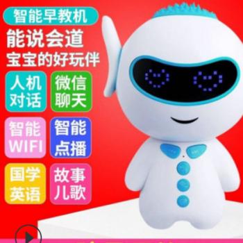 厂家批发智能陪伴早教胡巴机器人儿童玩具WiFi语音微信对讲机