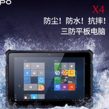 Pipo/品铂X4 WIFI 10.1四核高清win10防水防尘防摔户外平板电脑
