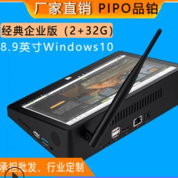 Pipo/品铂 X9s WIFI 32GB win10系统无线蓝牙照片打印平板电脑