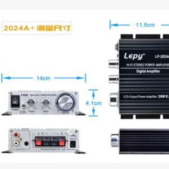 乐派LP-2024A+ LEPY数字小功放 HIFI高保真T类功放 TA2024批发