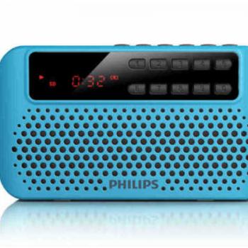 Philips/飞利浦 SBM120老人收音机便携式迷你插卡音箱播放器音响