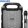 Philips/飞利浦SD55 户外广场舞移动便携拉杆音响音箱K歌无线蓝牙