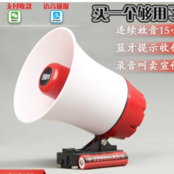 鸣乐VP130录音叫卖喇叭扬声器充电喊话器插卡蓝牙语音到账提示器