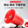 鸣乐喊话器12V90V车载叫卖扩音机器录音宣传插优盘喇叭广告扬声器