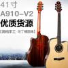 SQOE牌A910-V2云杉玫瑰木单板民谣41寸高档手工面单吉他配原装包