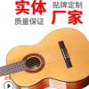 36寸39寸古典吉他合板单板厂家批发红松玫瑰木沙比利支持贴牌分销