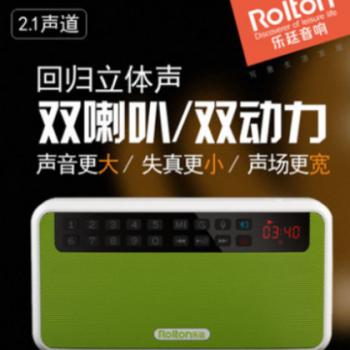 Rolton乐廷E500插卡蓝牙小音箱 数码点歌机便携式收音机外