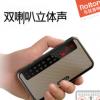 Rolton/乐廷 T60收音机老人充电迷你小音响插卡音箱便携式随身听
