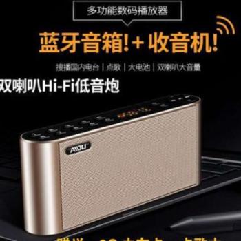 爱度AIDU多功能数码播放器便携孝敬老人全波段收音机Q8蓝牙低音炮