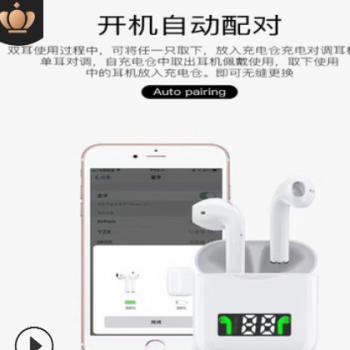 跨境新款i99TWS蓝牙耳机v9无线充开盖弹窗5.0入耳式智能降噪耳机