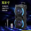 厂家直供双8寸重低音广场舞拉杆音箱变色彩灯蓝牙插卡U盘播放音响