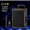 厂家直销大功率8寸户外拉杆木质音箱插U盘TF卡蓝牙K歌广场舞音响