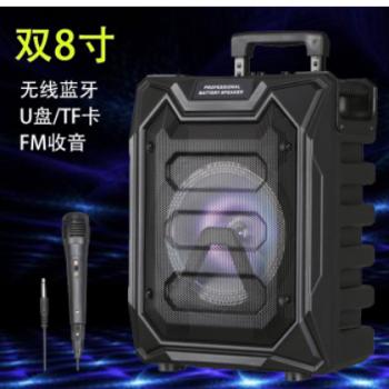 厂家直供8寸蓝牙音箱便捷式拉杆电瓶箱低音炮大功率音响HIFI音质
