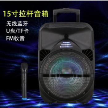 厂家直销广场舞音响15寸移动电瓶拉杆便携式U盘插卡蓝牙户外音箱