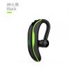 F600 蓝牙耳机通话耳机TWS5.0 单耳蓝牙耳机跨境爆款F600单耳爆款