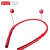 产地货源爆款蓝牙耳机Q14不变形硅胶颈挂式金属防水运动磁吸耳机