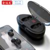 厂家新款私模蓝牙耳机W23数显大容量触控防水运动TWS无线蓝牙耳机