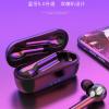 双耳无线运动TWS蓝牙耳机5.0立体声私模真无线充电仓双耳蓝牙耳机