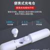 跨境爆款S10 TWS蓝牙耳机 无线运动.5.0立体声双耳塞式黑科技耳机