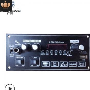 带TWS数字功放板ZY-6068-AMP V5.0 12V蓝牙5.0蓝讯方案 15W