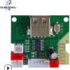 ZY-3359A车载音频解码器支持MP3WMA格式原厂直供MP3功放板解码器