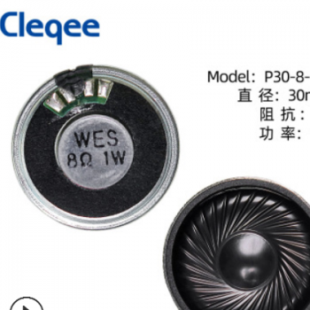 现货大磁 30mm喇叭8欧 1W行车记录仪 语音学习机 数码超薄扬声器