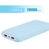 热销新款高品质品牌移动电源20000毫安大容量手机通用型充电宝