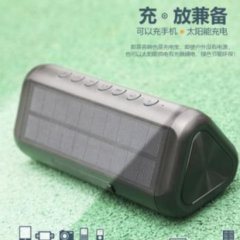 工厂批发太阳能5000毫安蓝牙音箱外贸户外可插卡低音热销款音响