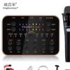 唱百年厂家直销X-1030双手机声卡直播K歌声卡主播唱吧全民K歌套装