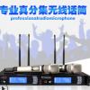 唱百年 KSM9000无线麦克风 真分集4接收远距离话筒 舞台婚庆主持