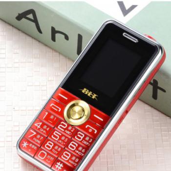 佰灵通X300 1.8寸双卡全语音王侧电筒振动老人手机