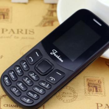 跨境特价G5C 1.8寸双卡功能手机蓝牙语音王老人机老人手机