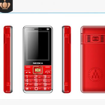 特价A7/A1 老人机移动电信联通3G 功能机大喇叭老人手机