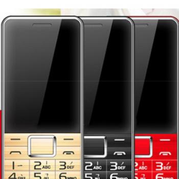 老人手机 2.6寸移动2G/联通3G4G双卡手机整点报时振动老人机